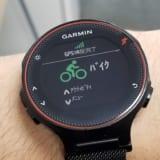 【2018年25週】自転車移動ログ