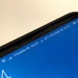 Xiaomi Mi MIX 2SのDSDV機能を開放した…!