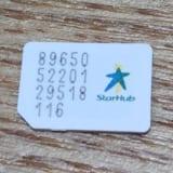 シンガポールで使ったSIMカード、7日間で100GB使えて約1000円