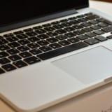 MacBook Proを使い始めて早2年、使っててよかったと思える保護グッズをまとめてみた