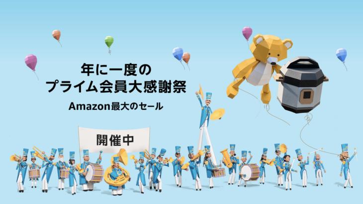 AmazonプライムデーでMS Office 365 soloが9000円台!お得にOfficeを使う方法を伝授します