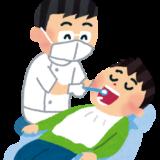 歯医者でPMTCやってきたらびっくりするくらいキレイになった