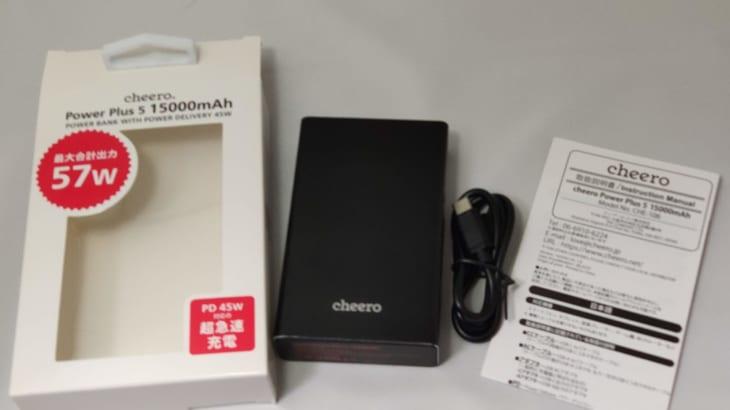 PD45Wの入出力に対応した大容量モバイルバッテリー「cheero Power Plus 5」が最高すぎる。