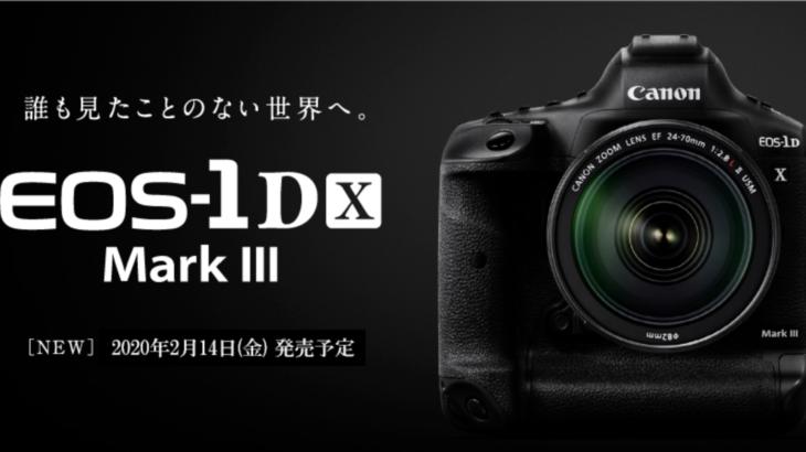 EOS-1DX MarkIII ポチった。(゚∀゚)アヒャ