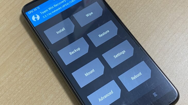 Android Auto対応ナビで動画が見たい!久々のAndroid端末root化のメモ。
